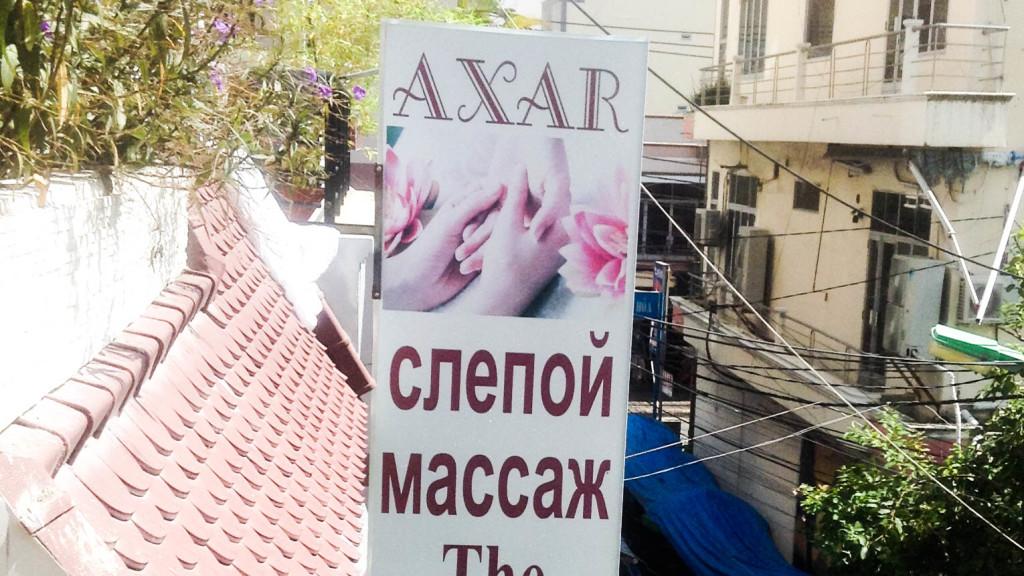 Fins to Spurs, Axar Incident, Nha Trang, Vietnam, Massage Sign